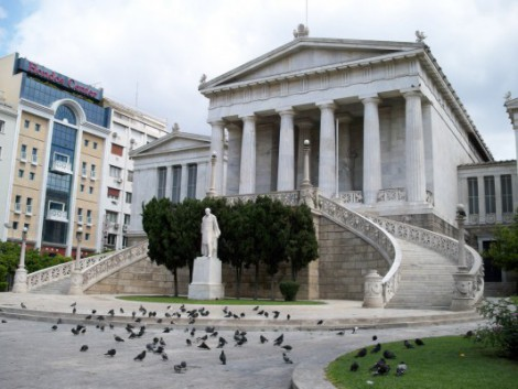 Free Fridays! Guided tours of the Greek National Library