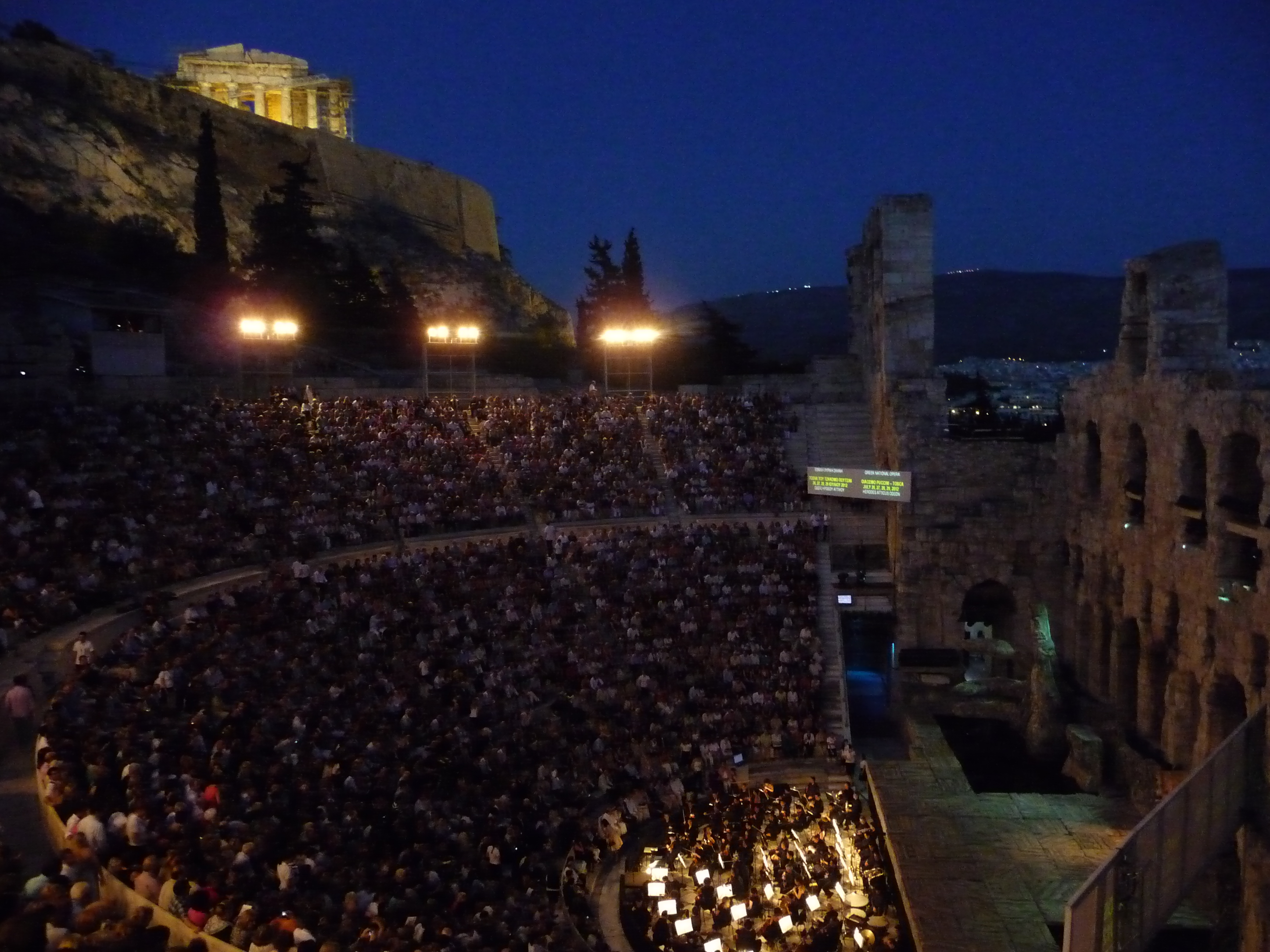 Athens & Epidaurus Festivals 2013