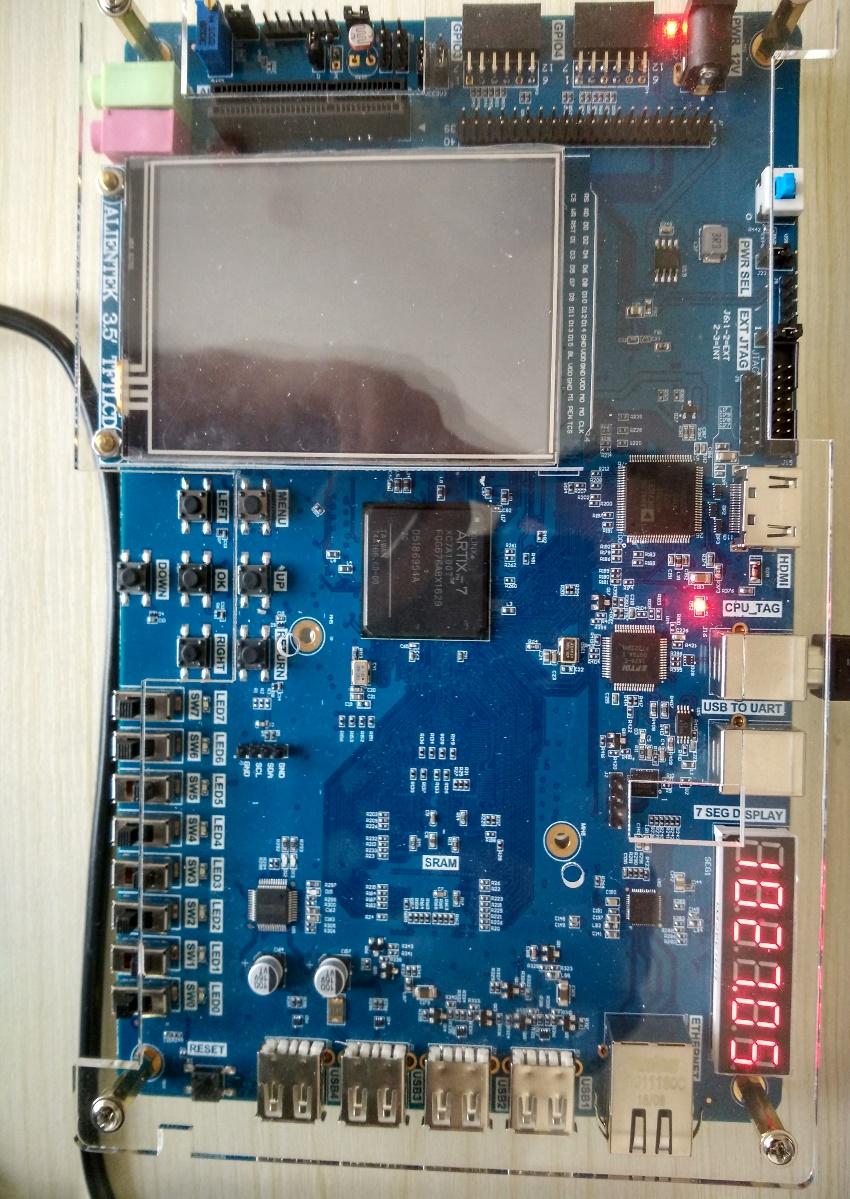 Risc-V Board - Digital Clock Comprehensive Design Experiment