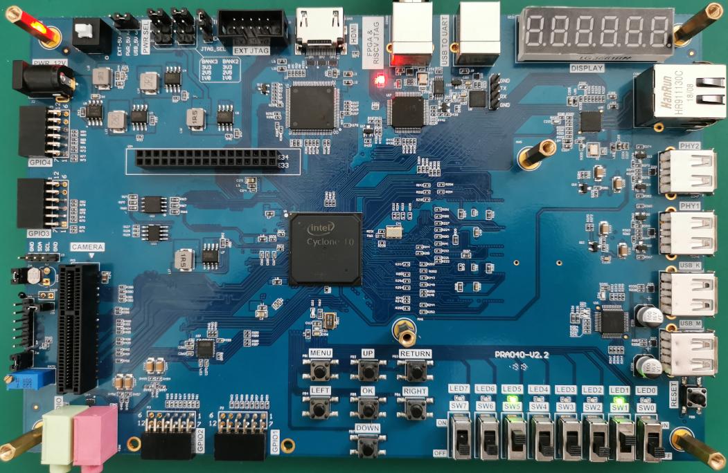 Altera Risc-V FPGA SignalTap Experimental Result
