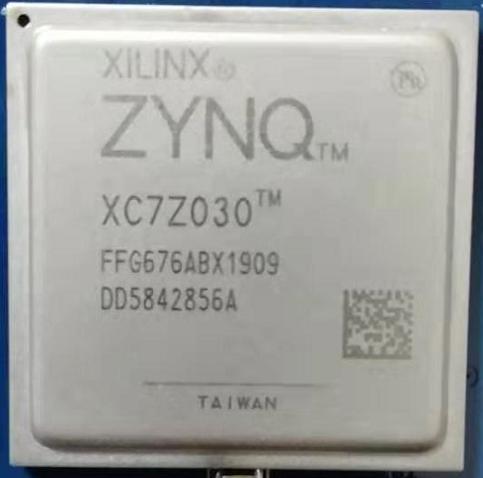 XC7Z030-2FFG676I ZYNQ