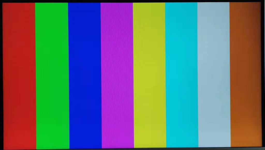 zynq xc7z030 board – FII-PE7030 Experiment 12 - HDMI display (color strip)