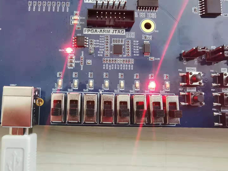 Experimental phenomenon of LED shifting