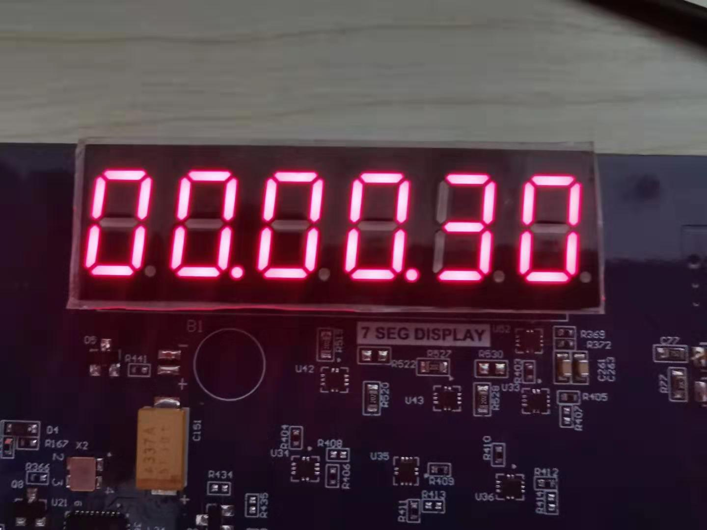 Segment display experimental phenomenon