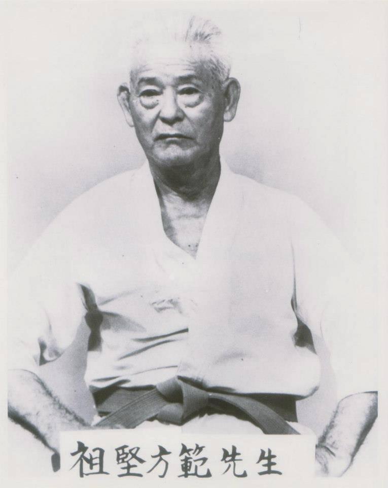 Grand Master Hohan Soken
