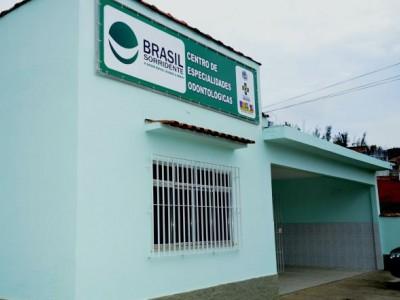 CEO no Boqueirão. (Foto: Reprodução | PMM)