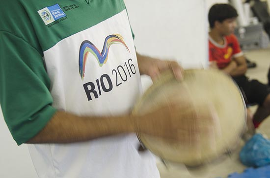 Acabou! Projeto Rio 2016 do Suderj chega ao fim. (Foto: Luciana Whitaker | Folha de S. Paulo).