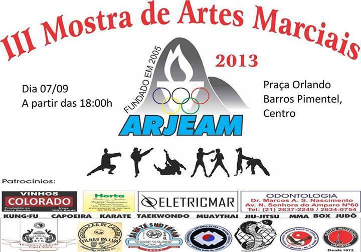 O evento começará às 18h na praça Orlando de Barros Pimentel e conta com o apoio do Maricá Info.