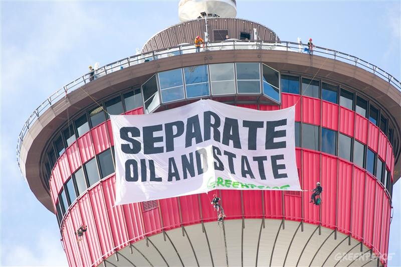 Tar Sands Banner at Calgary Tower