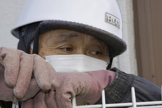 Fukushima decontamination worker