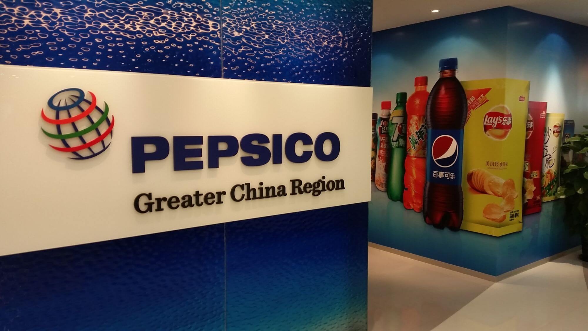 PepsiCo's food production base - food tech news in asia