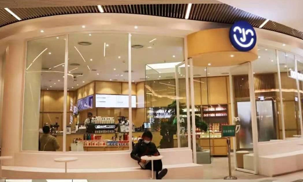 LELECHA opened its coffee shop - food tech news in Asia