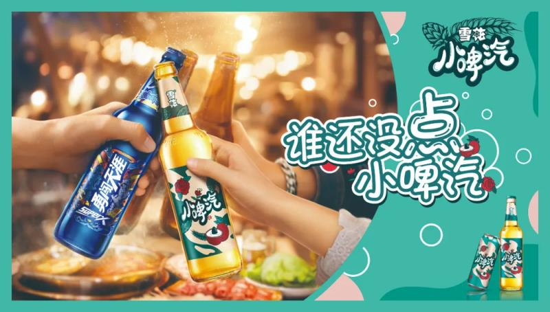 Snow breweries launched a new drink - food tech news in Asia