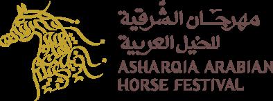 Asharqia Equestrain Festival