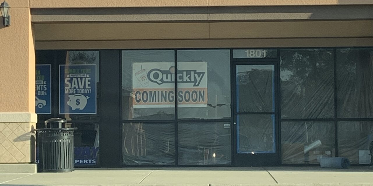 Quickly to open in Atwater
