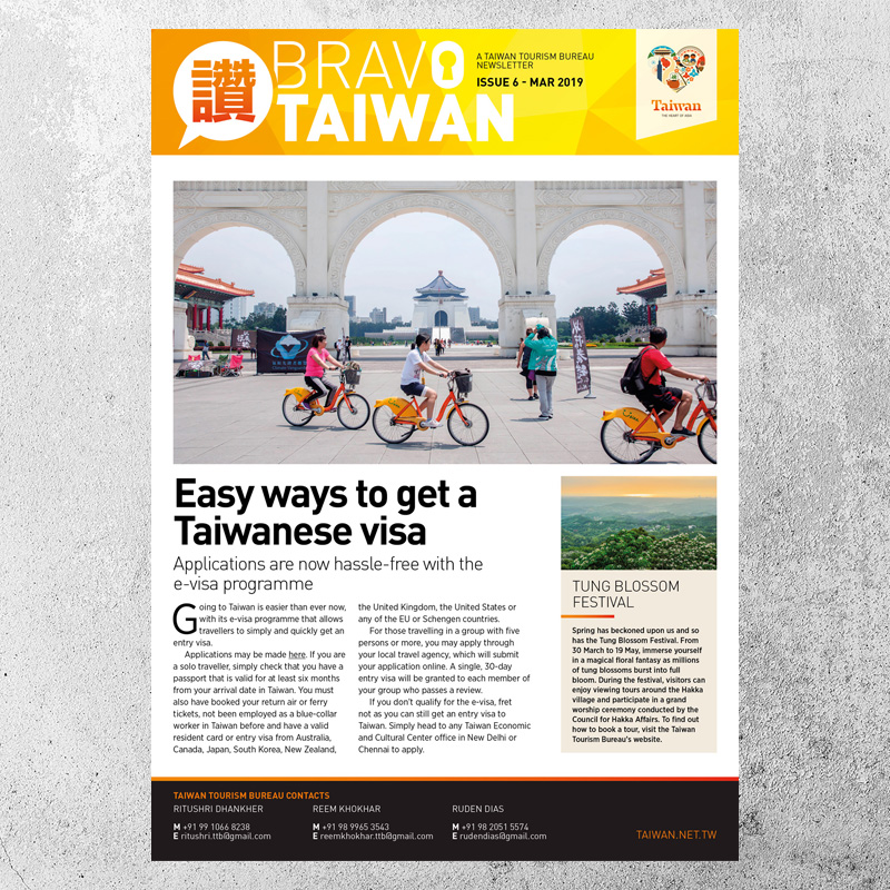 Taiwan Tourism Bureau India