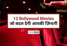 Hindi Motivational Movies