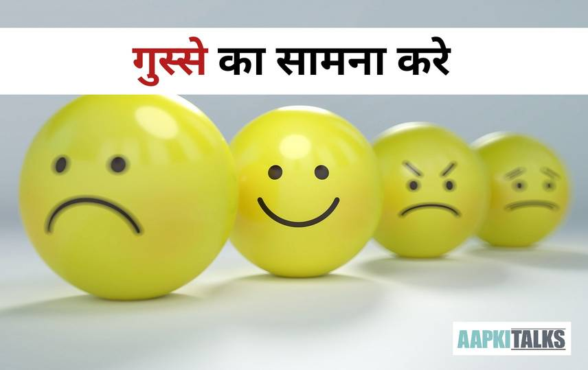 Recover From Breakup in Hindi