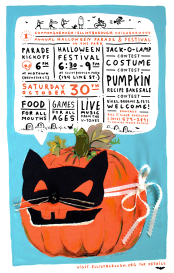 Elliotborough Haunted Halloween Festival downtown Charleston Sc