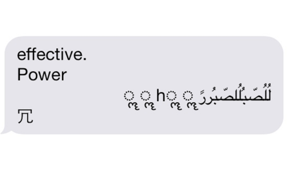 textofdeathexample