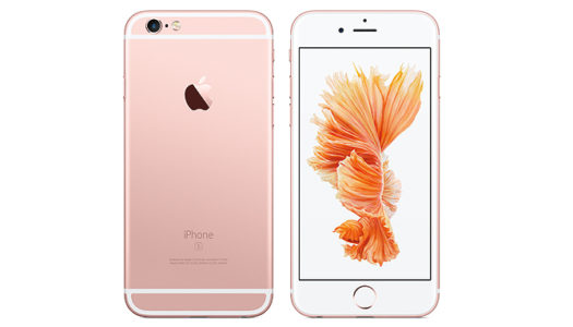 "iPhone 6s Review: THE BEST ""S"" EVER"