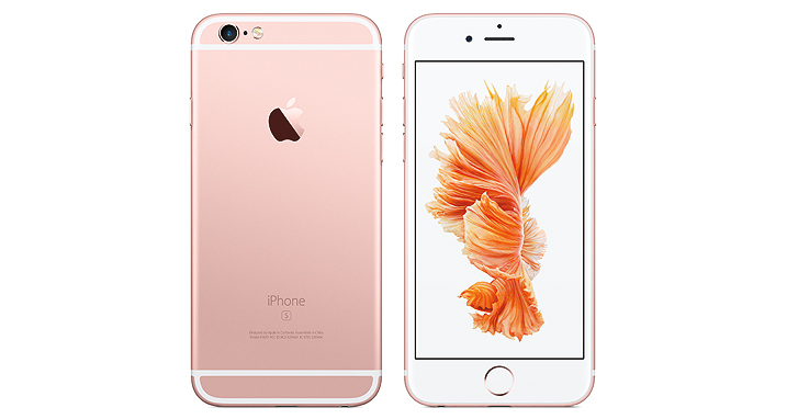 """iPhone 6s Review: THE BEST """"S"""" EVER"""