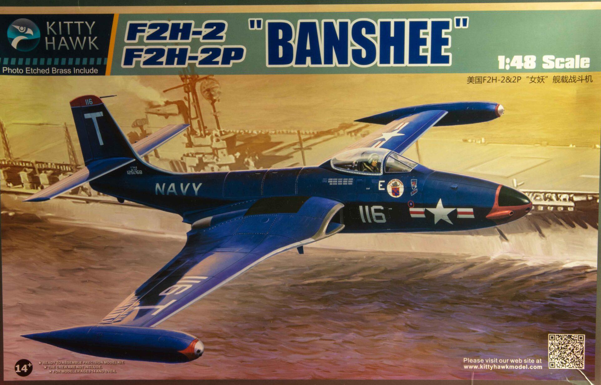 F2H-Box--1