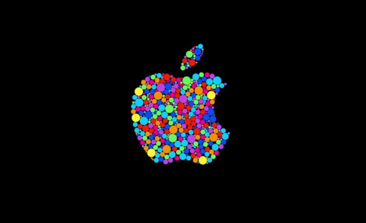 apple_event_logo