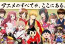 5 Anime Isekai paling menarik wajib ditonton