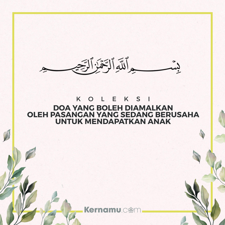 Doa Amalan_Page_1