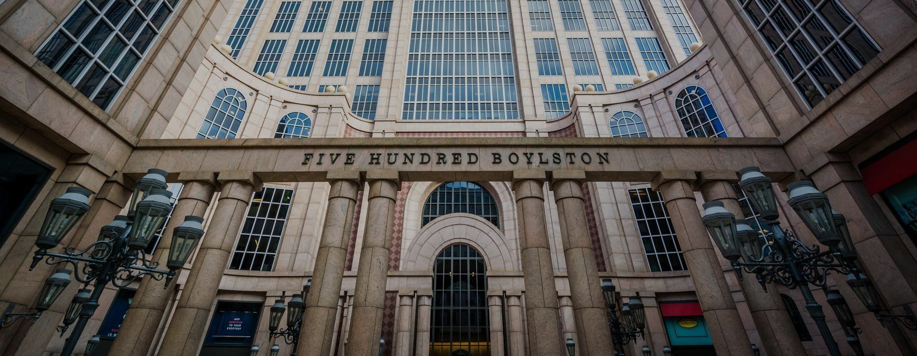 500 Boylston Street Boston Front Entrance