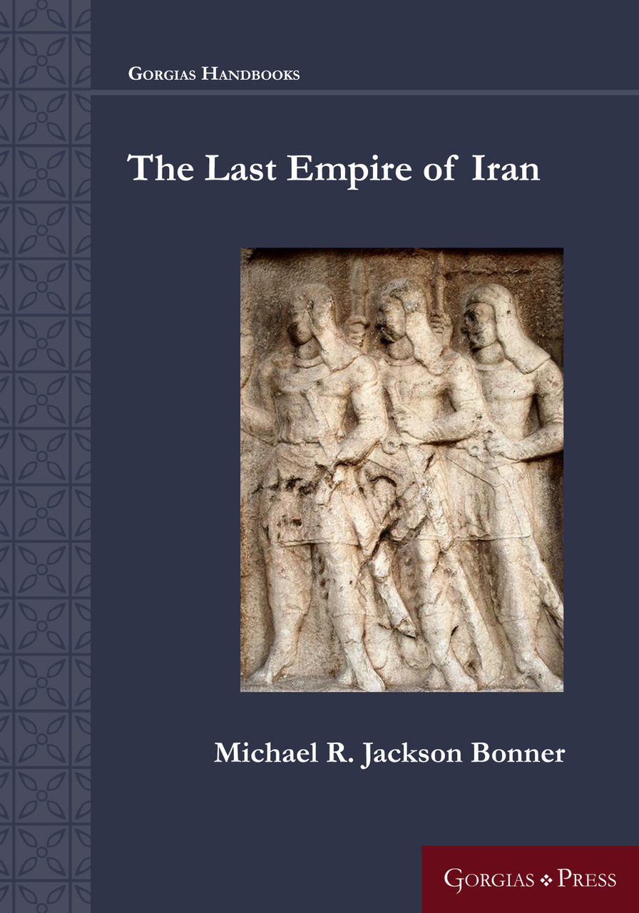 The Last Empire of Iran Dr Michael Bonner
