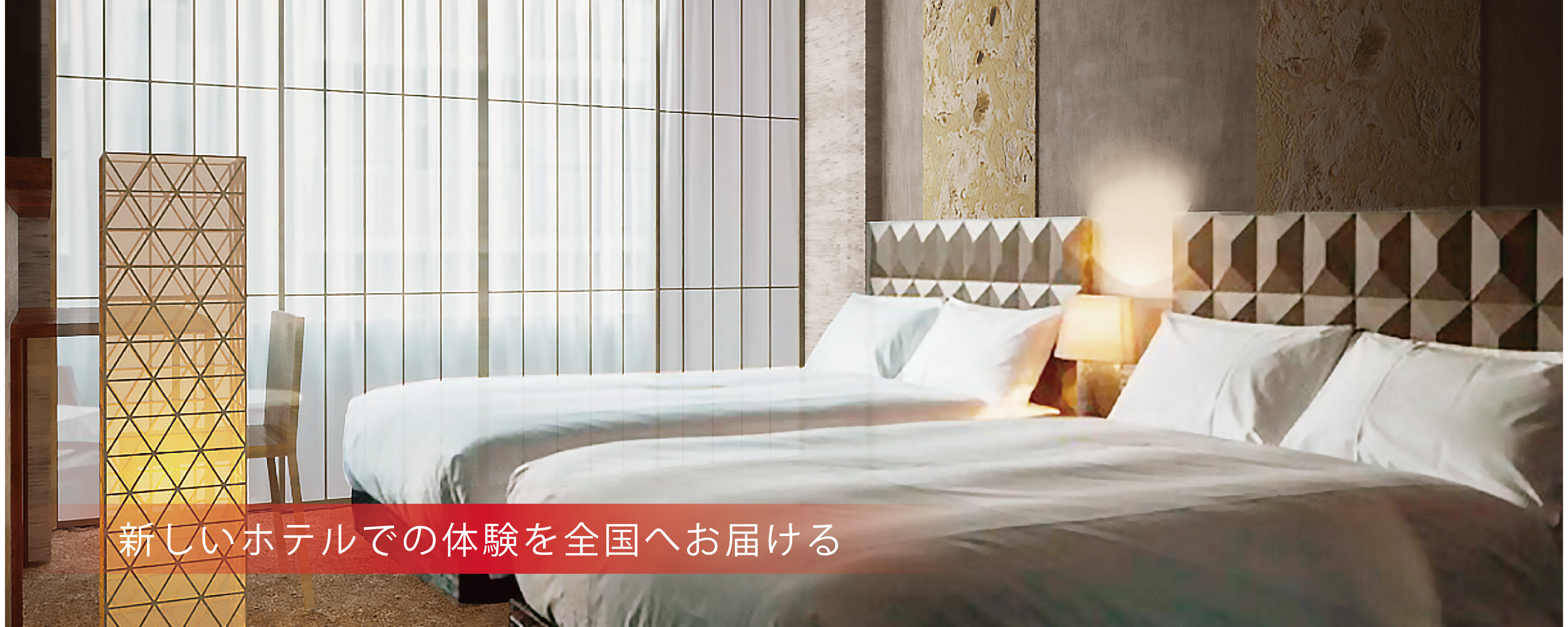 home banner1_JP
