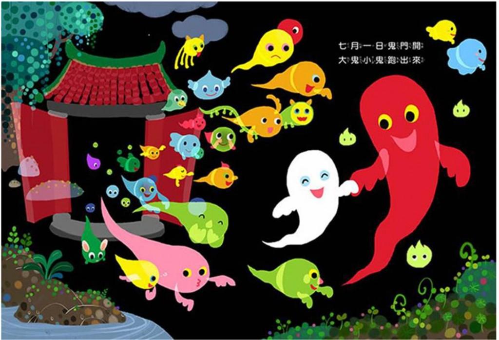 Tayvan'da hayalet festivali