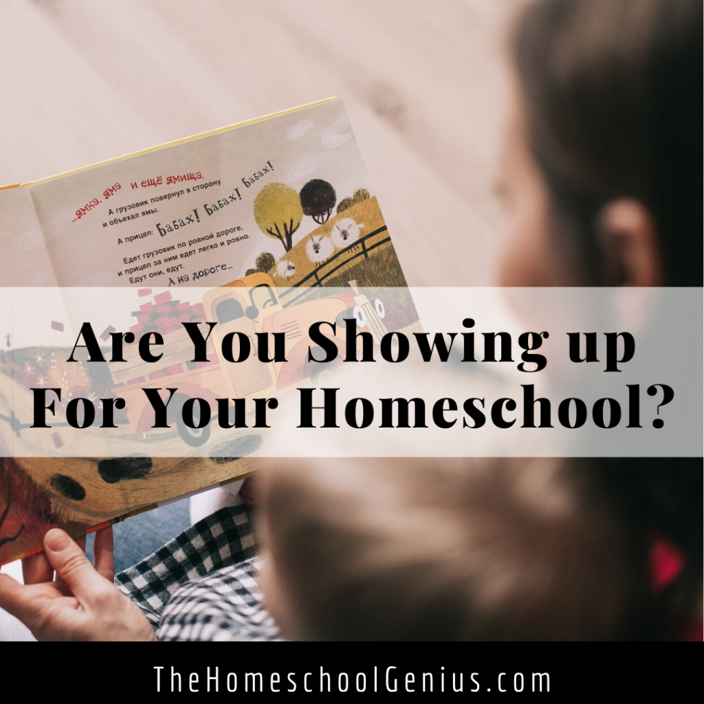 Are You Showing Up for Your Homeschool?