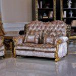 E61 2-seater sofa  70.47x40.94x47.24