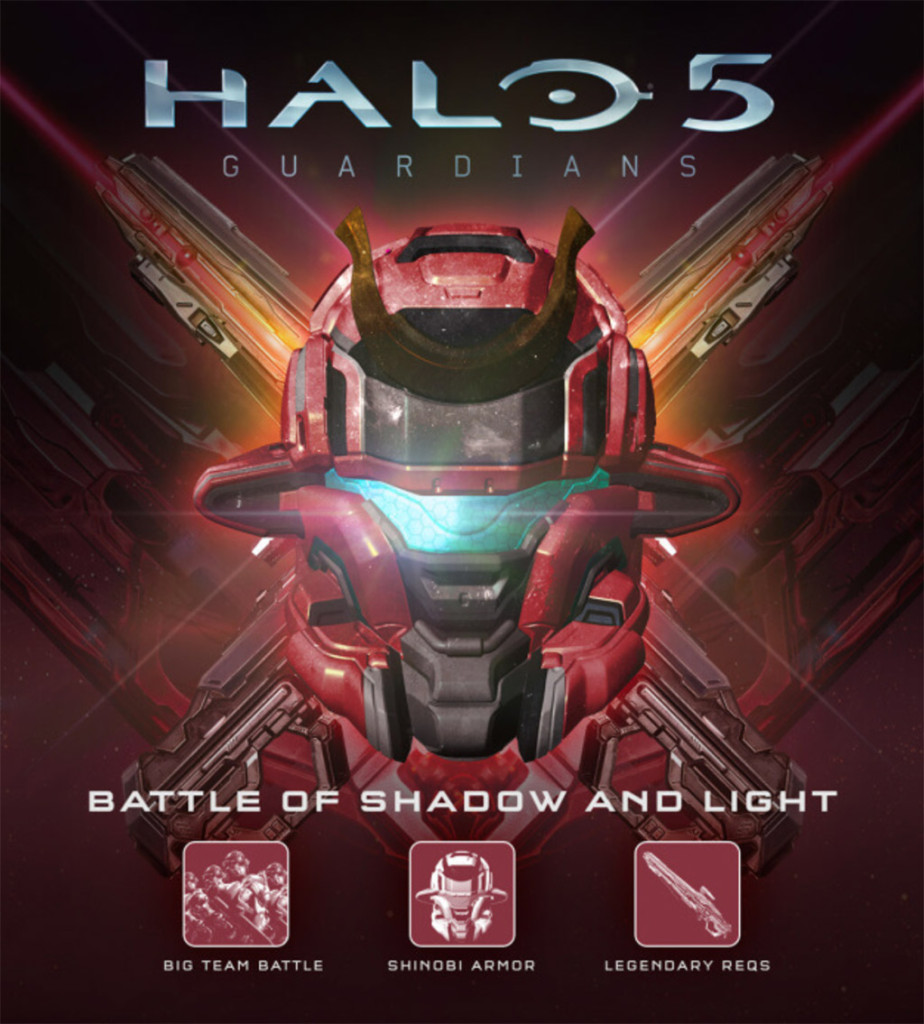 Halo 5 Expansion Pack