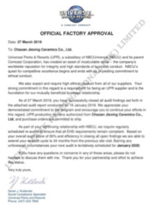 Souvenir Keystar International Limited / Chao'an Jiexing Ceramics Universal Studio NBCU Audit Report