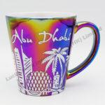 Outside Rainbow Electroplated Mug