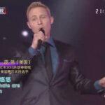 Jonny Blu Beijing TV Red Bull Spring Festival Global Gala New Year Gala - 北京卫视红牛2014环球春晚