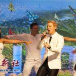 Jonny Blu Los Angeles and Beijing Tourism Board Gala