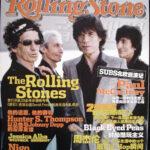 Jonny Blu 蓝强 Rolling Stone Magazine China (First issue)