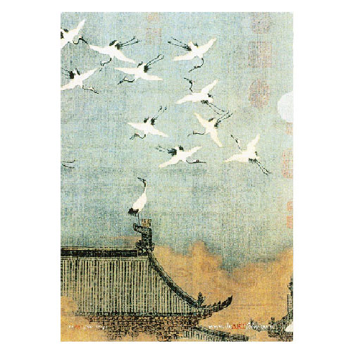 Auspicious Cranes, a letter sized folder, Cranes were birds of good omen in China, and the cranes circling the Imperial Palace in Kaifeng in this painting were captured with amazing deftness. It is the work of Emperor Song Huizong (1082-1135), and it is considered a masterpiece of early Chinese art—a signature piece in the Shibui Folders Classic Collection.