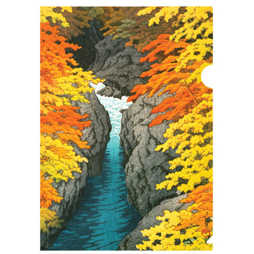 a letter-sized folder honoring the Japanese treasurer, the artist Hasui. we selected the Azuma Gorge, a brilliant autumn scene to enhance our Japanese woodblock print collection.