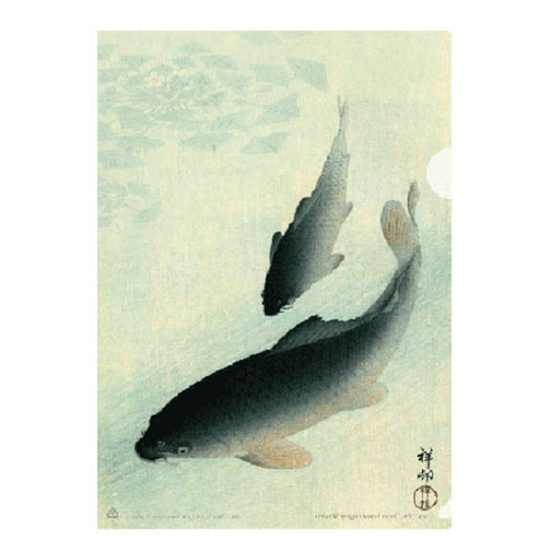 a letter-sized folder with one of the most popular and endearing Japanese art images of the Carp, by the Japanese woodblock print master, Koson. Two carp, the personification of perseverance and a symbol of marriage, swim amid blooming water plants.