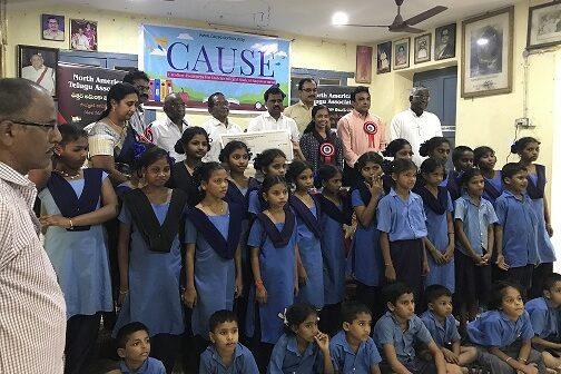 CAUSE Visits Prema Samajam Orphanage
