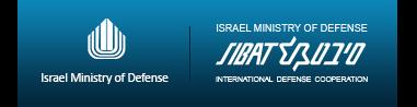 Logo SIBAT