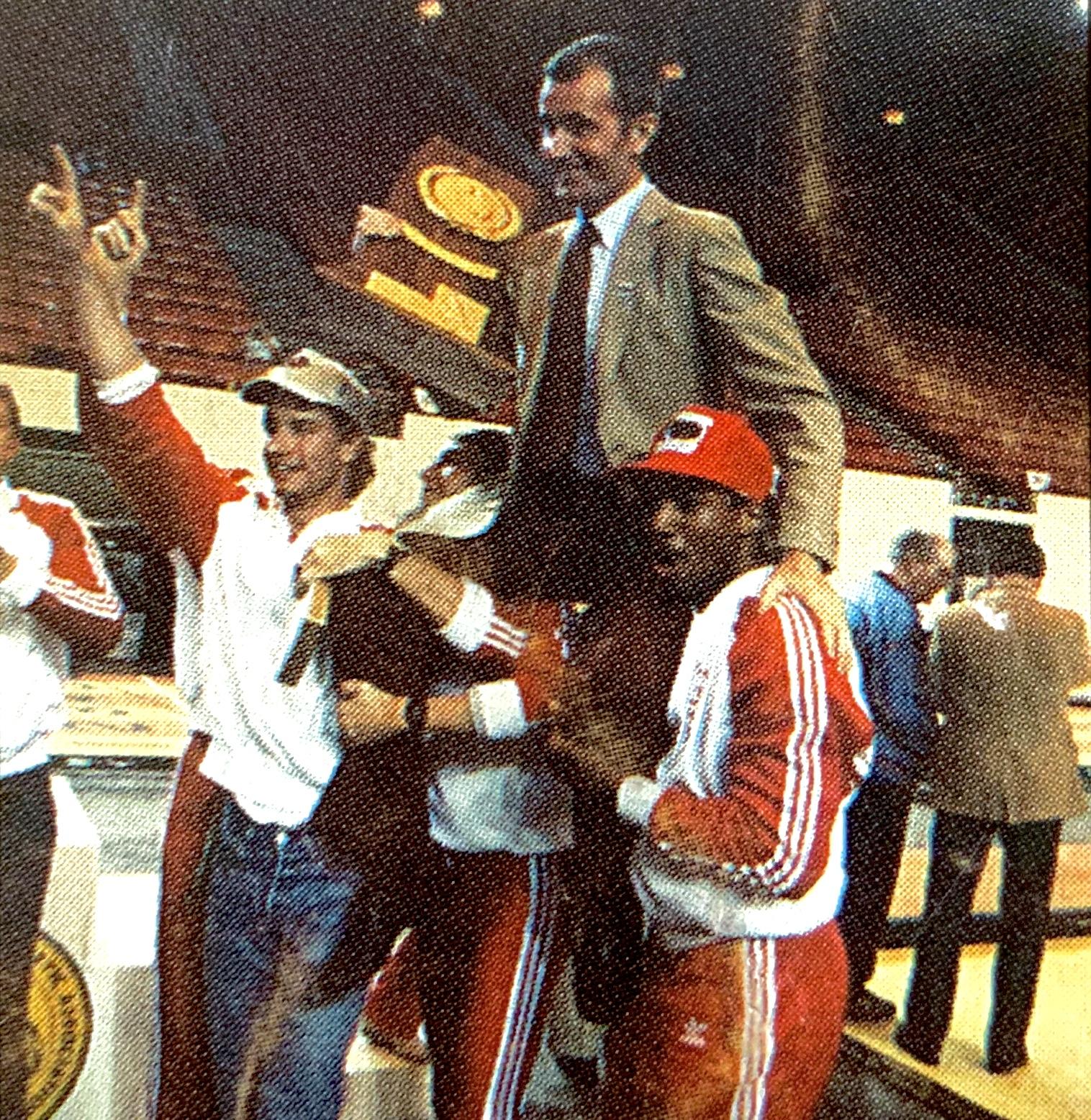 1986 NCAA Indoor Championship