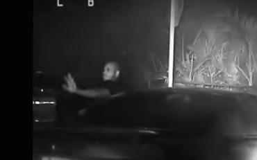 THOMAS outside car video