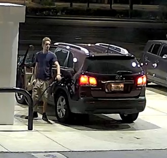 Detectives Ask for Help Identifying Stolen Vehicle Suspects